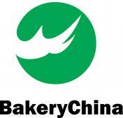 2018 Bakery China